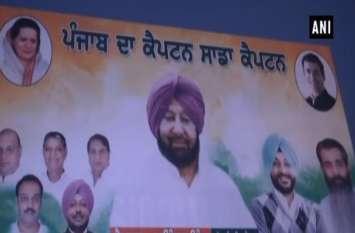 VIDEO: सिद्दू को महंगा पड़ा राहुल को अपना 'कैप्टन' बोलना, लुधियाना में कांग्रेस ने विरोध में लगाए पोस्टर