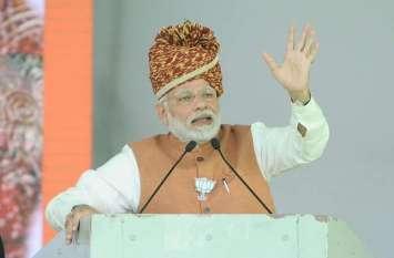 जोधपुर :  PM मोदी ने कहा, राजस्थान में भाजपा की सरकार बनेगी
