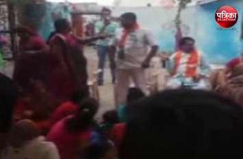 राजस्थान का रण : राहुल गांधी को आपत्तिजनक शब्द कहे तो भाजपा सांसद पर गुस्साई कांग्रेस की महिला पार्षद