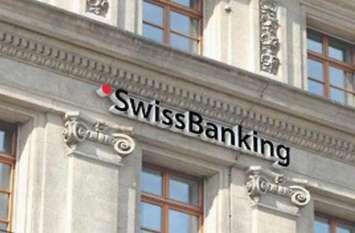 स्विस बैंक देगा कालाधन रखने वाली दो कंपनियों आैर तीन लोगों की जानकारी