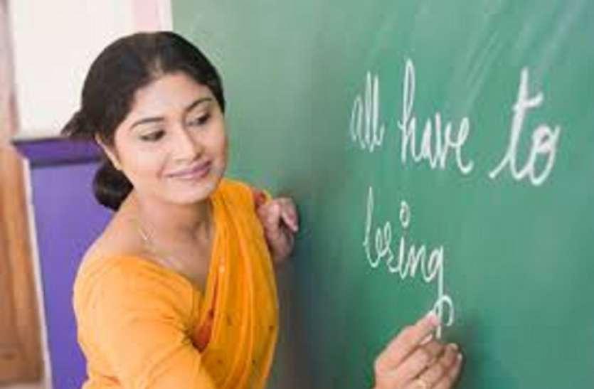 उच्च शिक्षा से जुड़े इन शिक्षकों के लिए खुशखबरी