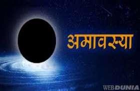 #Astrology: इस बार विरोधकृत संवत्सर करवाएगा ज्यादा मतदान, किसके खाते में जाएगा...