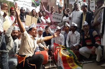 2019 चुनाव से पहले दिखी विपक्षी एकता, एक साथ आए कई राजनीतिक दलों के नेता, बीजेपी सरकार पर बोला हमला