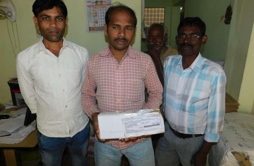 लालच में युवक ने गंवाया ४००० रुपए  मोबाइल की जगह थमाया बेल्ट और वायलेट