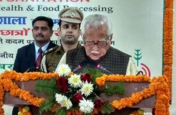 राज्यपाल राम नाईक ने युवकों को बताया देश की पूंजी, यूपी की कानून-व्यवस्था पर भी बोले, देखें वीडियो