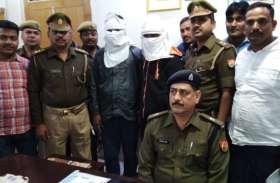 पुलिस टीम ने दो इनामी बदमाशों को गिरफ्तार कर लिया है