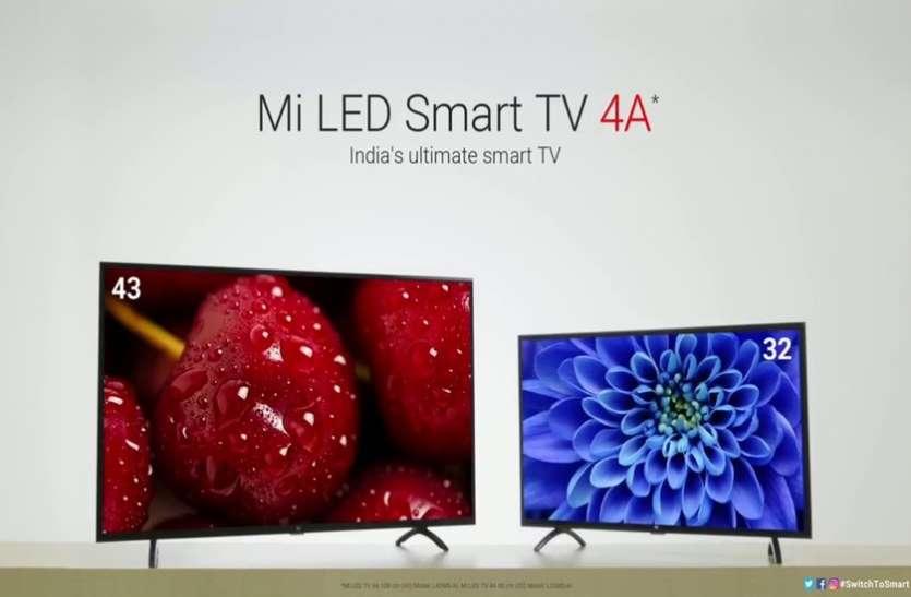 13,999 रुपये में बेचा जाएगा 32 इंच वाला Mi LED Smart TV