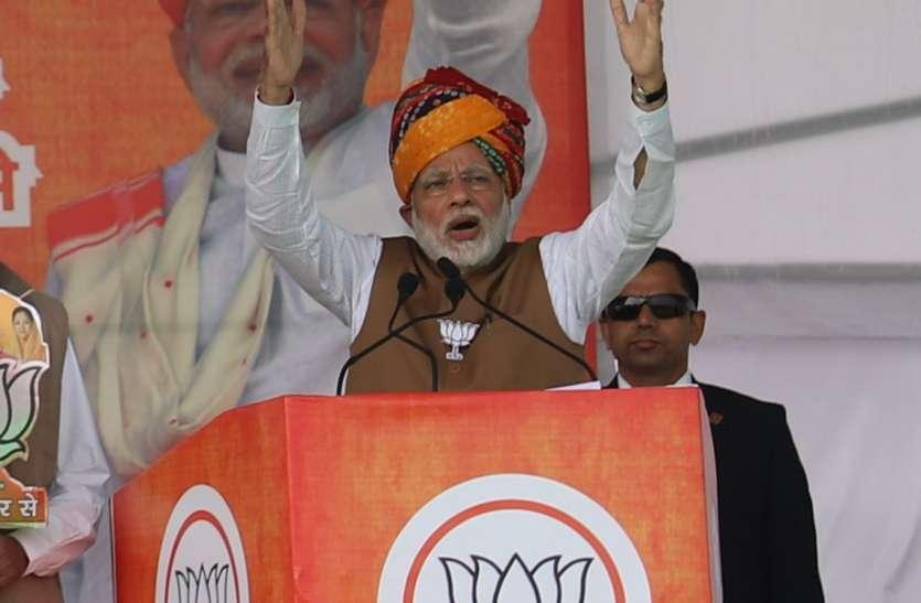 सभा के दौरान प्रधानमंत्री की सुरक्षा में बड़ी चूक, बिना अनुमति उड़ाया ड्रोन