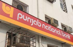 पंजाब नेशनल बैंक की दुमका शाखा में 35 लाख की डकैती