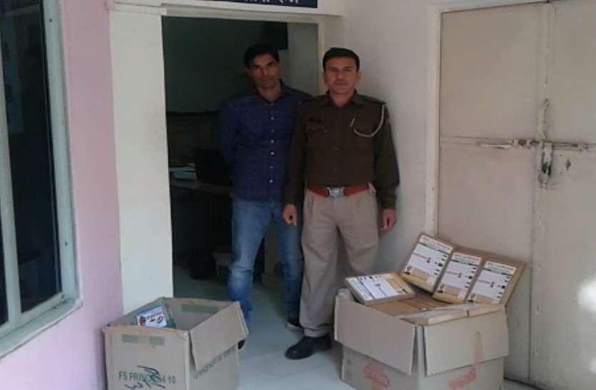 पुलिस ने पकड़ी 66 प्रतीकात्मक ईवीएम प्रचार सामग्री