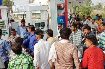 Big News :  कोटा में नेताजी की बड़ी घोषणा, यहां से जितना चाहें फ्री में भरवाओ डीजल-पेट्रोल