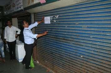 वेरा नहीं भरने वालों पर गिरी गाज, कपड़ा मार्केट में 41 दुकानें सील