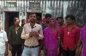 Rajasthan Election 2018 :  राजस्थान के 80 घरों वाला वह गांव जिसे अाजादी के इतने सालों बाद भी एक पक्की सड़क नहीं हुई नसीब