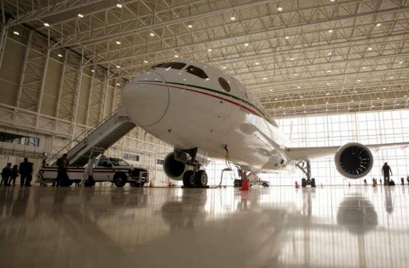मेक्सिको: राष्ट्रपति के जेट विमान की नीलामी होगी, कभी कीमत के कारण मचा था बवाल