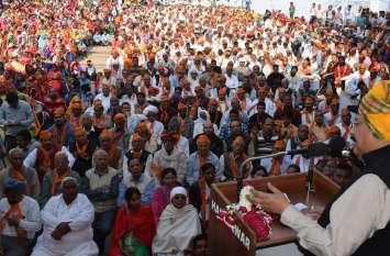 Rajasthan Election Live भाजपा के इस मंत्री ने कहा, पहली सर्जिकल स्ट्राइक हनुमान जी ने की थी, दूसरी मोदी ने की