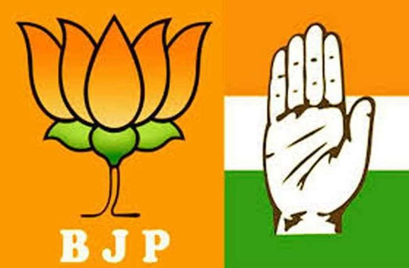 भाजपा ने मांगा मुख्यमंत्री का इस्तीफा, राजभवन तक किया पैदल मार्च