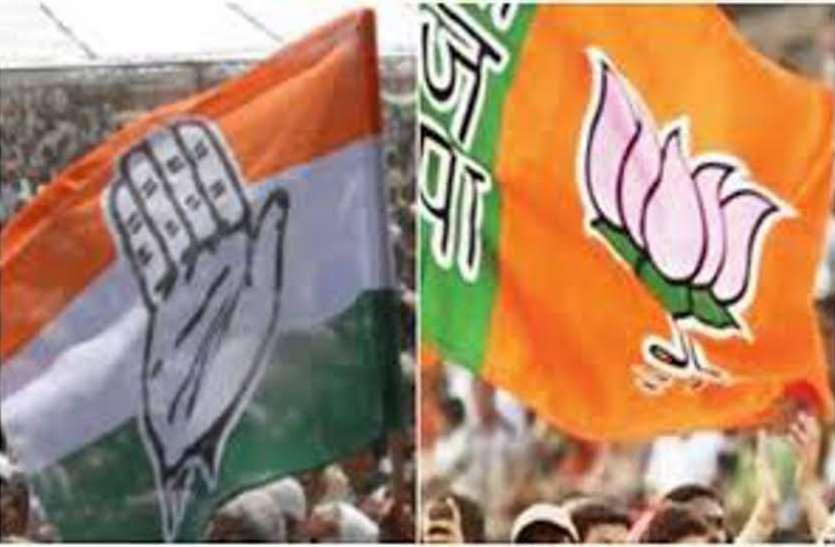 mp loksabha election कांग्रेस ने की सोशल वॉर की तैयारी, भाजपा का नमो एप पर फोकस
