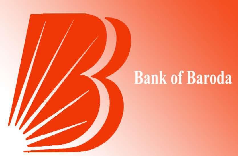 Bank of Baroda ने निकाली बंपर भर्ती, मिलेंगे 50 हजार रुपए प्रतिमाह