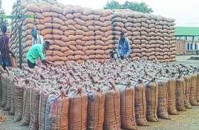 चावल सप्लाई में गड़बड़ी उजागर, सीएम कमलनाथ तक पहुंची शिकायत