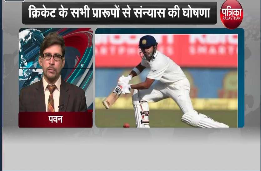गौतम गंभीर ने की क्रिकेट के सभी प्रारूपों से संन्यास लेने की घोषणा