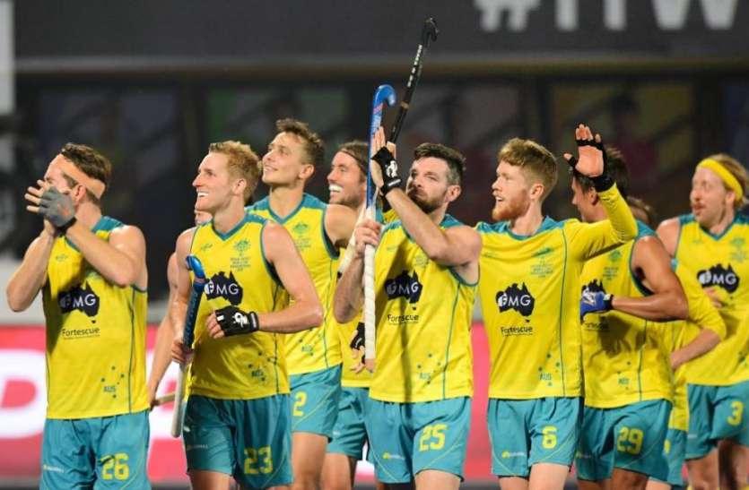 Hockey World Cup: ऑस्ट्रेलिया का शानदार सफर जारी, इंग्लैंड को 3-0 से हराकर ग्रुप में टॉप पर