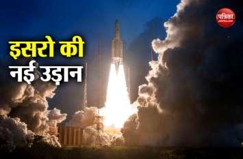 अंतरिक्ष में भारत की 'सबसे भारी उड़ान', GSAT-11 उपग्रह से इंटरनेट के क्षेत्र में आएगी क्रांति