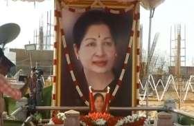 Video: 'अम्मा' की दूसरी पुण्यतिथी पर भी नहीं सूखे हैं उनके समर्थकों के आंसू, चेन्नई में दी जा रही है श्रद्धांजलि