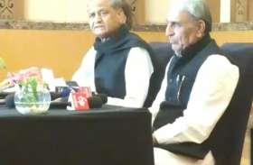 Elections 2018 मोदी कभी नेहरू जैसे नहीं बन सकते : गहलोत
