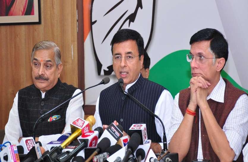 भाजपा ने गोरक्षा नहीं, वोट रक्षा का काम किया