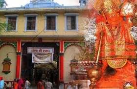 संकटमोचन मंदिर को उड़ाने की धमकी, महंत को भेजा पत्र, दो के खिलाफ के केस