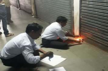 तीसरे दिन भी जारी रही कार्रवाई, 114 दुकानें सील