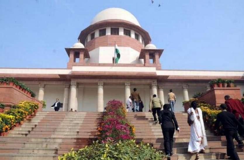 सुप्रीम कोर्ट ने पांच राज्यों पर लगाया एक-एक लाख रुपए का जुर्माना, इस काम में होगा खर्च