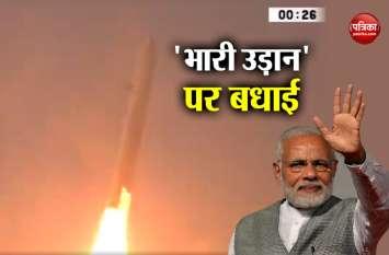 GSAT-11 उपग्रह के सफल प्रक्षेपण पर पीएम मोदी ने दी इसरो और वैज्ञानिकों को बधाई