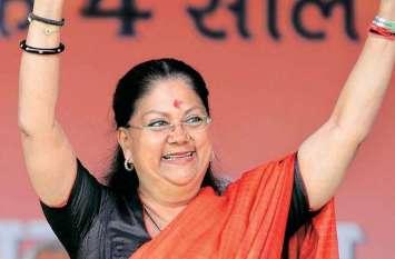 Rajasthan Assembly Election 2018 : Video : प्रचार के आखिरी दिन सीएम ने उदयपुर से कही यह बात..