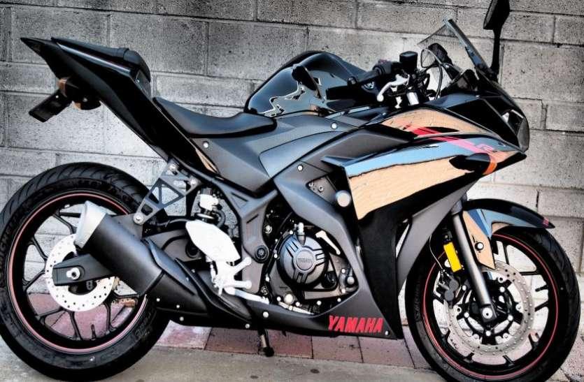 इस बड़ी खराबी के चलते वापस मंगवाई जा रही Yamaha की Bikes, ऐसे जानें कहीं आपकी बाइक तो नहीं है खराब