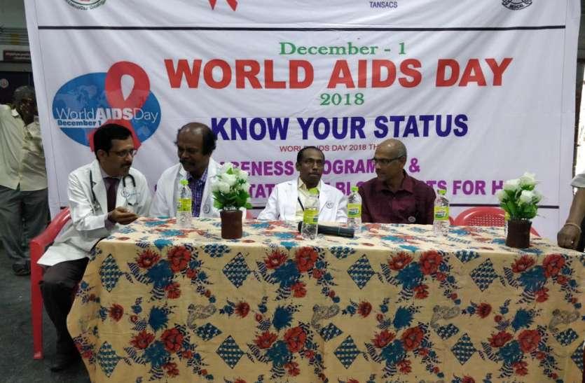 विश्व एड्स दिवस पर निकाली जागरूकता रैली