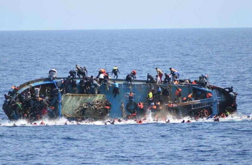 लीबिया में नौका पलटने से 12 लोगों की मौत, मृतकों की संख्या बढ़ने के आसार
