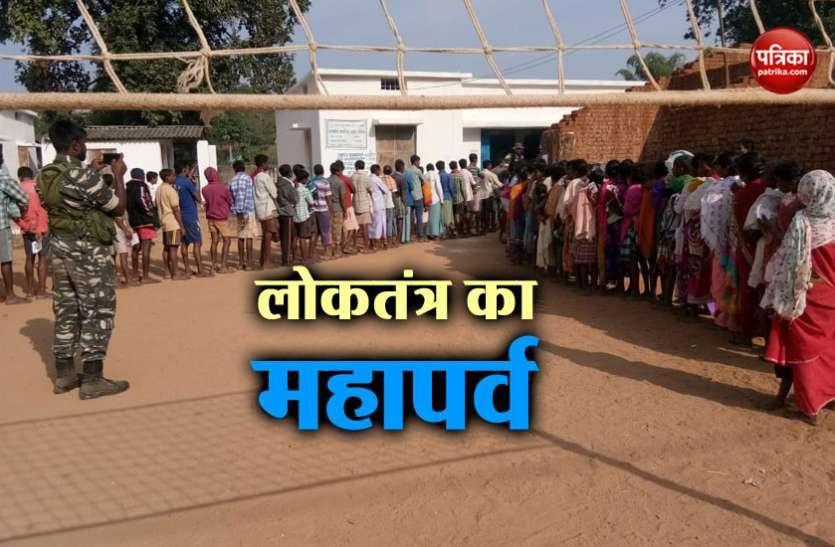 Live Updates :  Video ; उदयपुर जिले में हुआ 73.15 प्रतिशत मतदान, यहां सबसे अधिक और यहां कम वोटिंग...