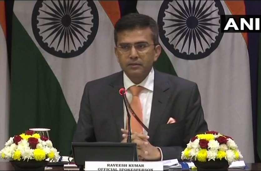 क्रिश्चियन मिशेल के प्रत्यर्पण में सहयोग के लिए भारत ने यूूएई का शुक्रिया अदा किया