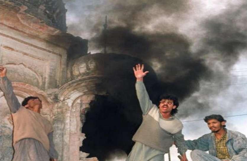 6 दिसंबरः इधर हिंदुस्तान में ढहाई गई बाबरी मस्जिद, उधर पाकिस्तान में ढेरों मंदिर किए गए नष्ट
