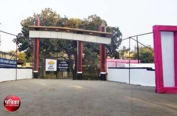 बांसवाड़ा : लोकतंत्र के उत्सव में बिखरेंगे संस्कृति के रंग, आदर्श मतदान केन्द्रों पर गोटियो करेगा स्वागत