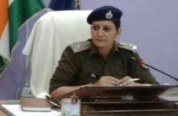 IPS पूनम ने कुर्सी संभालते ही लिया ऐसा फैसला, पूरे पुलिस महकमे में शुरू हो गए चर्चे, मचा हड़कंप