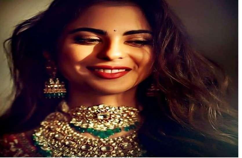 Isha Ambani Wedding : चार दिन चलेगा ईशा अंबानी का प्री— वेडिंग समारोह