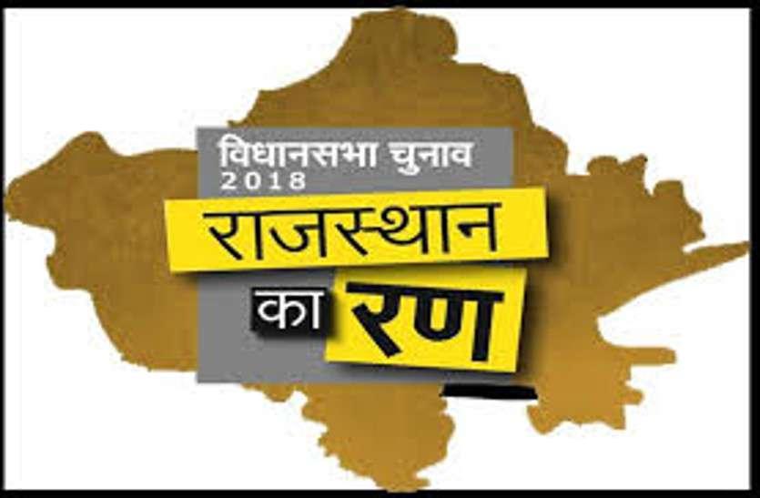 कुछ ऐसे दिखे मतदान केन्द्रों पर लोकतंत्र के रंग