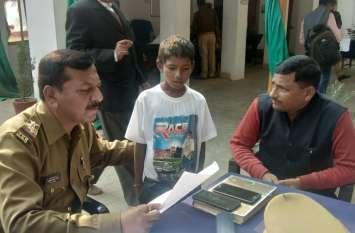 FIR लिखाने कोतवाली पहुंचा 7 साल का बच्चा, पुलिस हुई सक्रिय