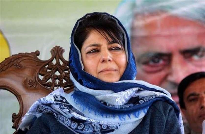 जम्मू-कश्मीर में महबूबा मुफ्ती को बड़ा झटका, पूर्व वित्त मंत्री हसीब द्राबू ने दिया पीडीपी से इस्तीफा