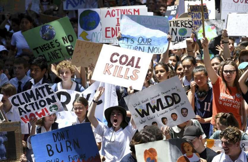 ऑस्ट्रेलिया : छात्रों ने जलवायु परिवर्तन पर कार्रवाई के लिए धरना दिया