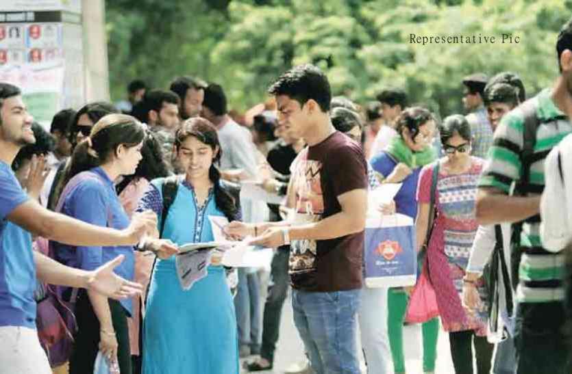 पटना विश्वविद्यालय छात्रसंघ पर एबीवीपी, छात्र जद (यू) का कब्जा