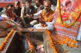 प्रधानमंत्री नरेन्द्र मोदी रामलला के दर्शन कर मन्दिर निर्माण के लिए मार्ग प्रशस्त करे - दिलीप साहू