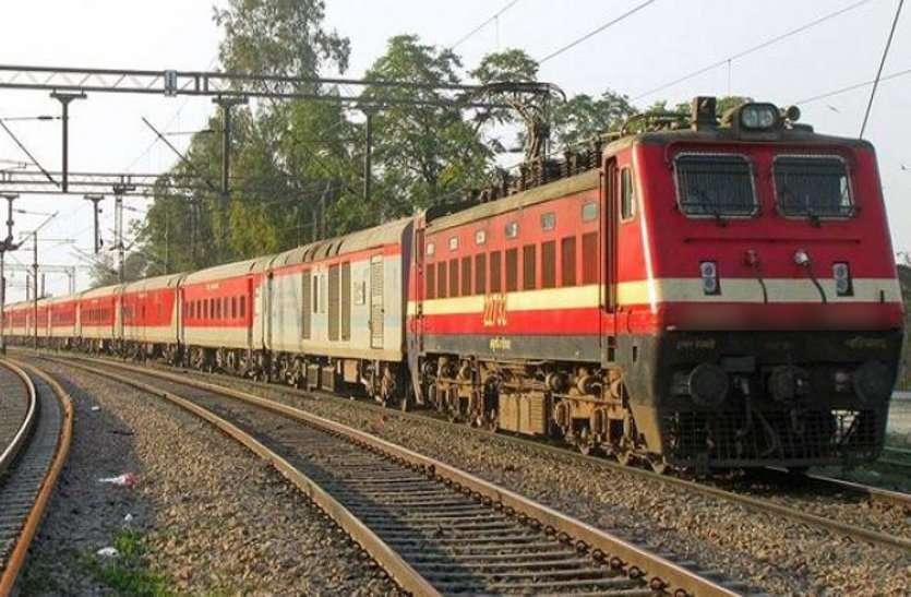 चार घंटे देरी से चली ट्रेन, गुना-बीना पैसेंजर छह घंटे में चली 118 किमी